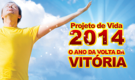 Agenda 2014 – Volta da Vitória